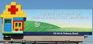 Hospital 3d billboard
